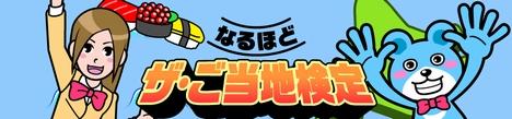 史実として、日本での肉用牛としての歴史が最も長い牛は?