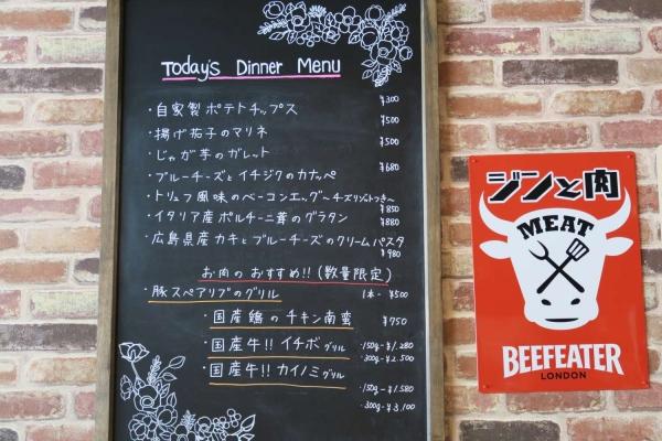グリル・ワイン酒場 meet