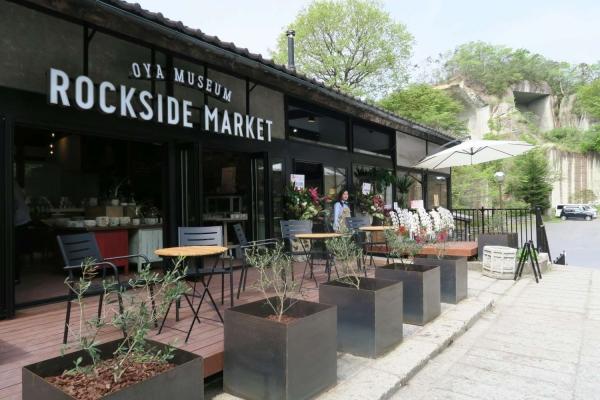 OYA MUSEUM ROCKSIDE MARKET