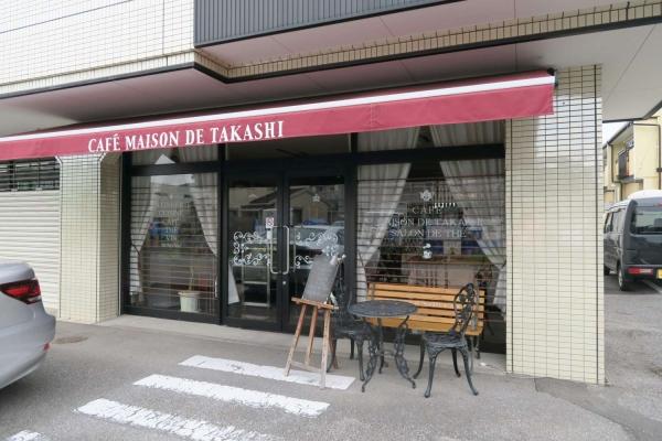 カフェ・メゾン・ド・タカシ