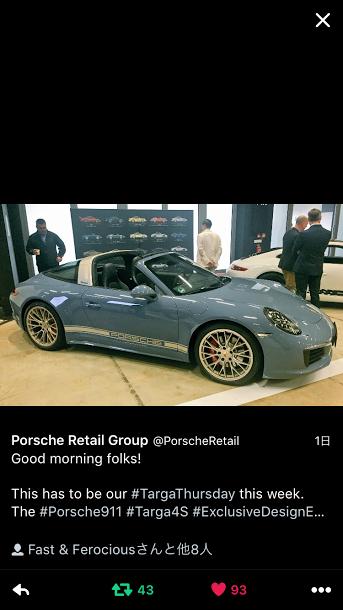 Porscheポルシェ991_2_Targa4S_Exclusive_RetroBlue_TW_20160813