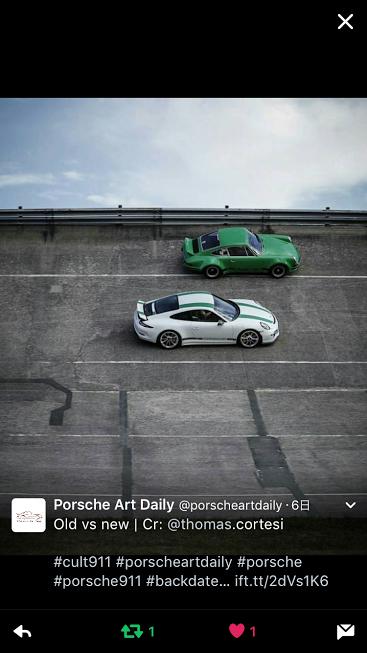 Porscheポルシェ991R_TW_20161024