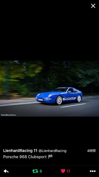 Porsche968CS_TW_20160816.png