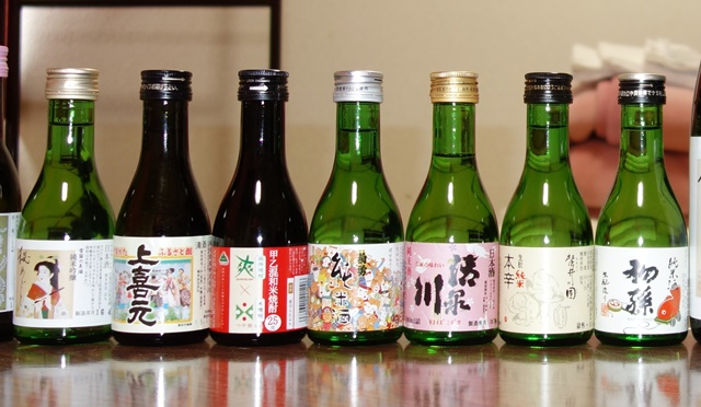 sake_2016_7kura_640.jpg