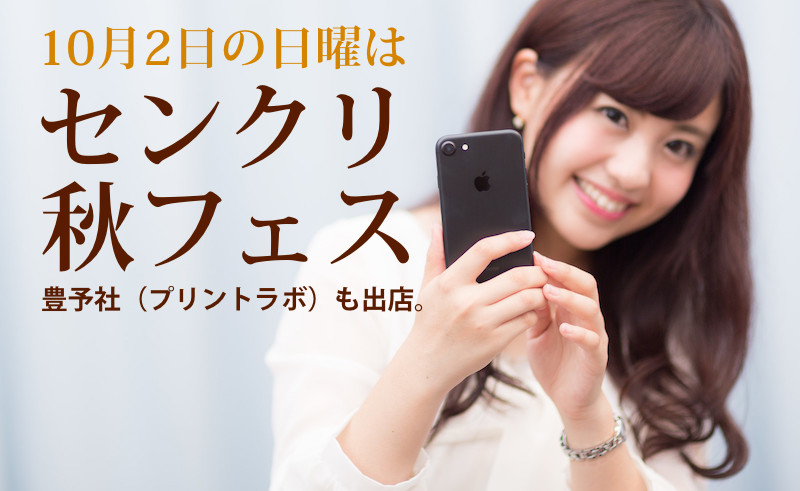 yuka0I9A1561_7_TP_V.jpg