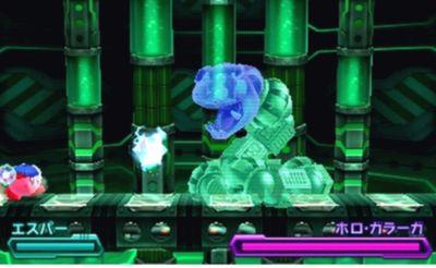 星のカービィ ロボボプラネット ボス攻略 エリア2『ホログラム防衛システムズ』