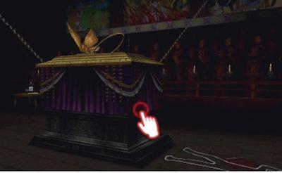 逆転裁判6 攻略 第5話 探偵2日目 その1 アマラの霊廟 調査ポイント など