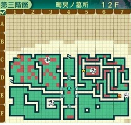 世界樹の迷宮5 攻略 12階 ミッション 4つの「英雄の武具」 の入手場所