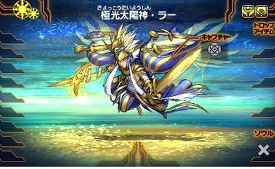 パズドラX(クロス) 攻略 異世界ユミル 光の試練 ボス「極光太陽神・ラー」