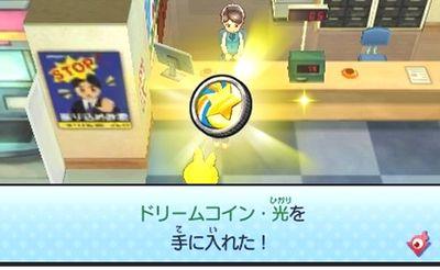 妖怪ウォッチ3 妖怪メダルドリーム ロボニャンf型のqrコード画像ドリーム