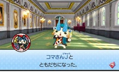 妖怪ウォッチ3 コマさんjジャックメダルのqrコード画像コマさんj