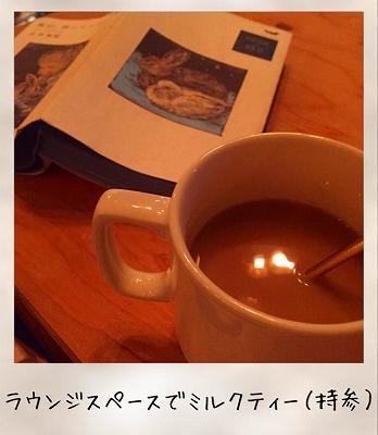 IMG_6286.jpg