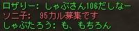 syabu_20160622073744375.jpg