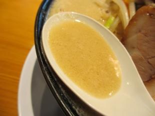 しん 辛味噌チャーシュー スープ
