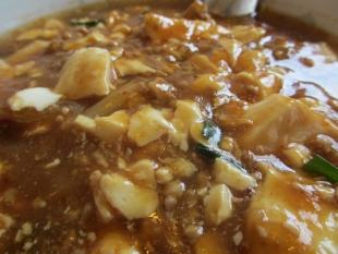 安兵衛 麻婆麺 具