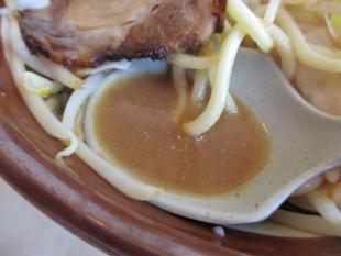 東横紫竹山 東じろう スープ