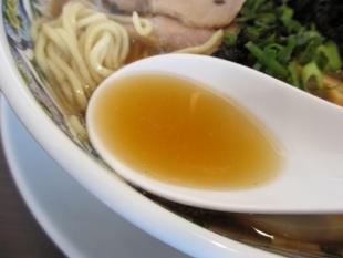 愛心 岩海苔中華ソバ スープ