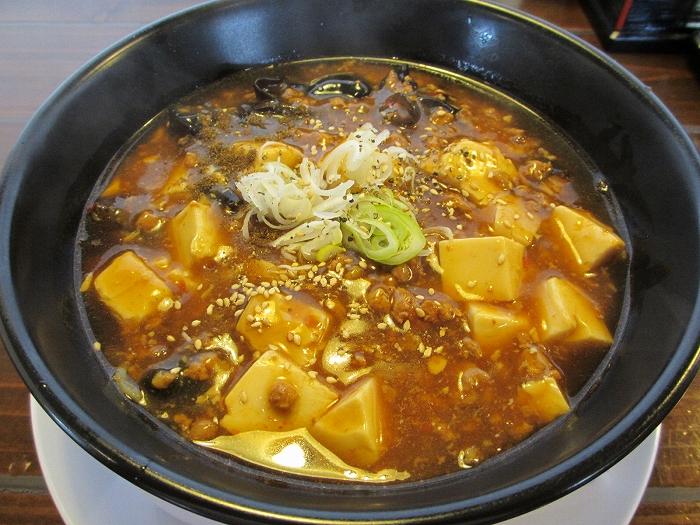 幸 麻婆麺