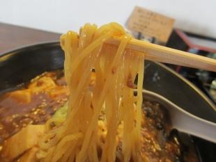 幸 麻婆麺 麺