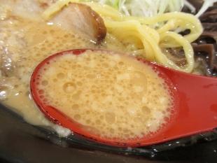 玄 濃コク豚骨醤油 スープ