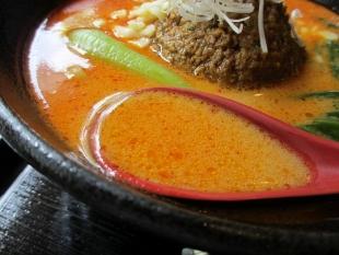 太威 チーズ味噌担々麺 スープ