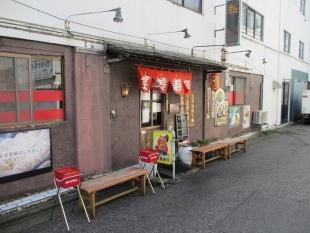 笑美寿亭 店