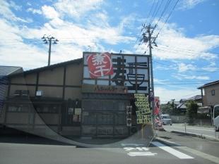八ちゃん 店