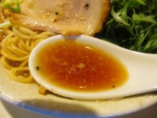 吉風赤道 九条葱ラーメン スープ
