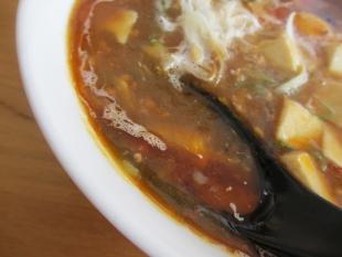 泰紋 旨ピリ辛玉トロ麻婆麺 スープ