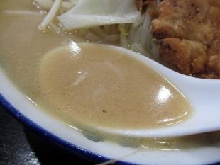 満里新津 味噌豚骨ラーメン スープ