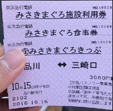 20161017141144efb.jpg
