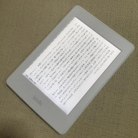 Kindle Paperwhiteが6,300円OFFの7,980円、7月に発売されたNew Kindleが5,000円オフの3,980円