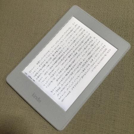 Kindle Paperwhiteのブラックが父の日セールで6,300円OFF! 前回買いそびれた人は今度こそいかが?