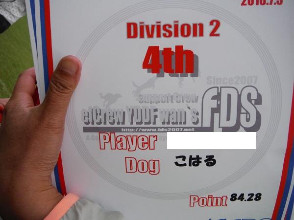 DSCF1834-1.jpg