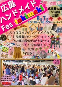 tokimeki_convert_20160802211615.png