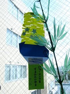 tanabata20160801_6.jpg
