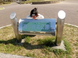 篠ヶ谷北1