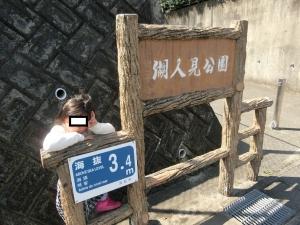 瞳ヶ丘3公園5