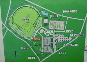 愛野公園3