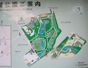 浜松城追加地図