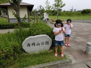 船岡山公園1