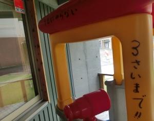 小笠児童館9