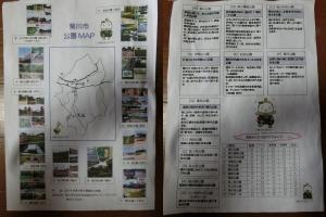 小笠児童館11