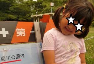 菊川公園その1