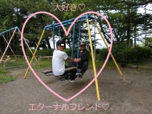 菊川公園その14-1