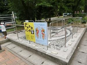 かぶと塚公園10