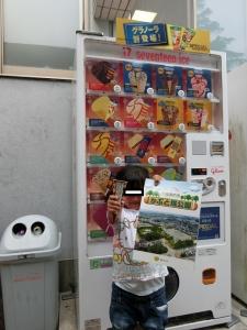 かぶと塚公園12