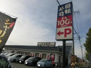 町田公会堂2