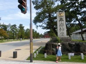 京都岡崎公園3