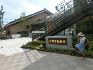 京都動前1